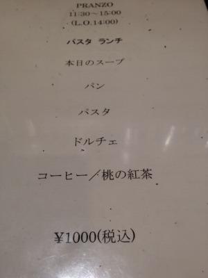 IMG_3428.jpg