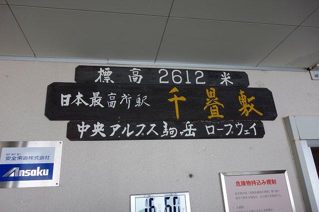 DSC01045