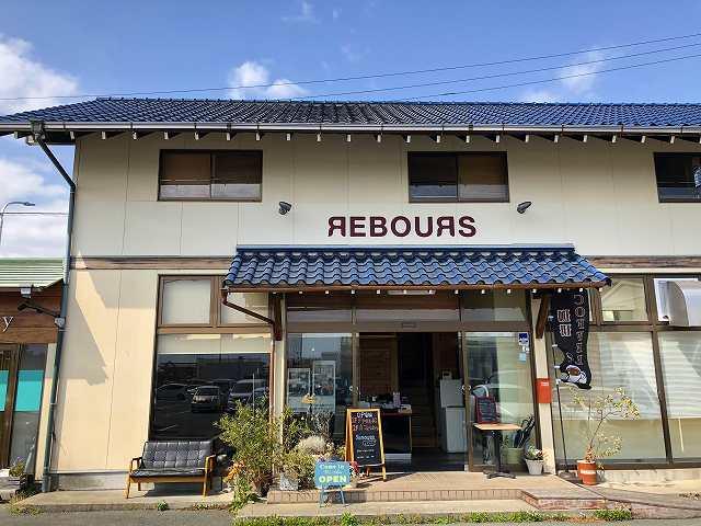 ヘルシーでリーズナブルでいいお店です | レブール (REBOURS) 磐田/