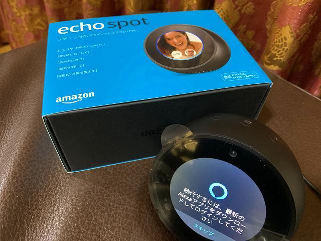 amazon Echo Spot : Alexaを使って音声で常夜灯を付ける方法 | ラトックシステム RS-WFIREX3