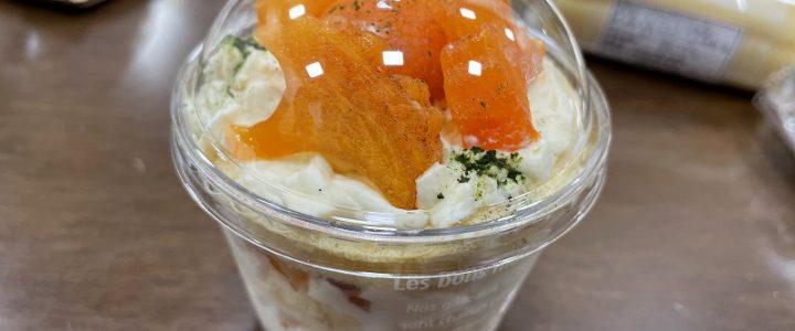 週に1日しかオープンしていないケーキ屋さん | fuuka (ふうか) 森町